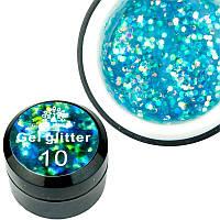Glitter Gel Global Fashion №10, 5 г лазурный, фото 1