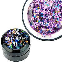 Glitter Gel Global Fashion №8, 5 г фиолетовый, фото 1