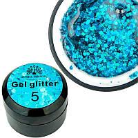 Glitter Gel Global Fashion №5, фото 1