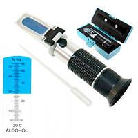 Рефрактометр для спирта алкоголя 0-80% vol спиртометр ATC RZ116