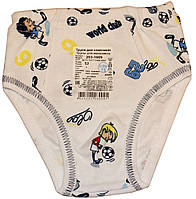 Трусики для мальчика, белые с футболистами, размер 52 - рост 92-98 см, ТМ Фламинго