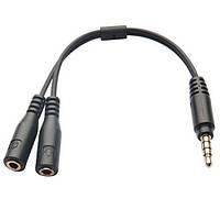 Сплиттер кабель для гарнитур 2x1 3.5мм джек для ноутбука с 1 гнездом