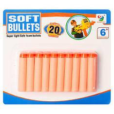 Кульки 7000A-2