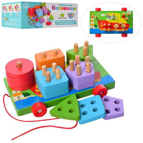 Деревянная игрушка Геометрика MD 1262, фото 2