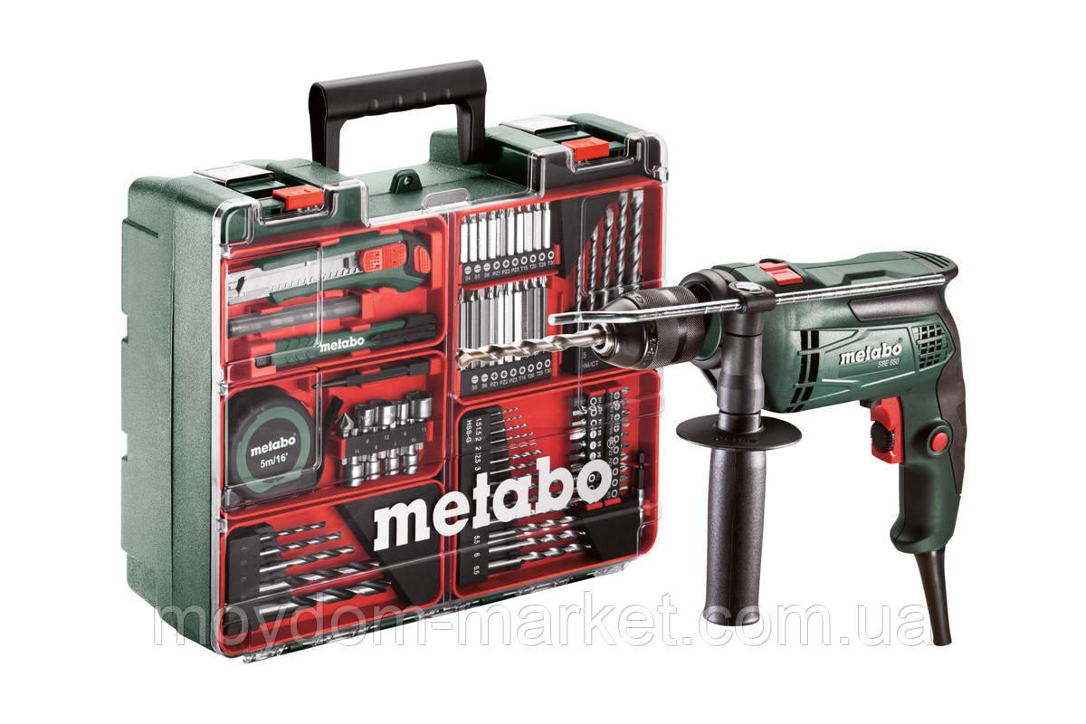 Дриль ударн. Metabo SBE650 (650Вт)+приладдя 79шт /600671870