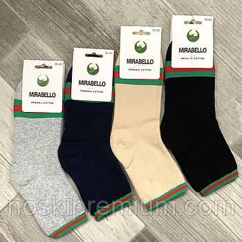 Шкарпетки жіночі махрові бавовна Мirabello, розмір 36-40, асорті, 0882