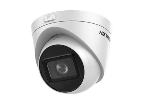 IP видеокамера Hikvision DS-2CD1H43G0-IZ