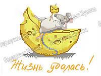 Схема для вышивки бисером мышь А5 Жизнь удалась