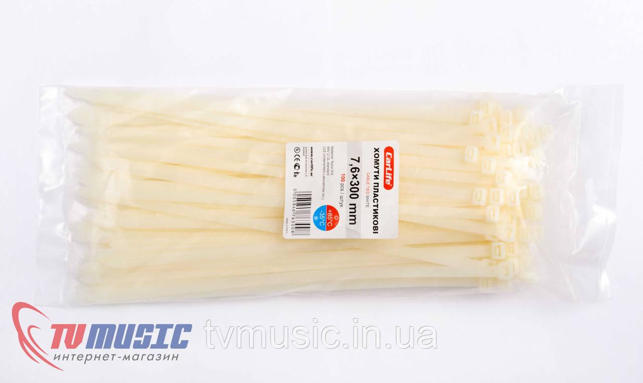 Хомуты пластиковые Carlife 7,6 x 300 mm (Белые)