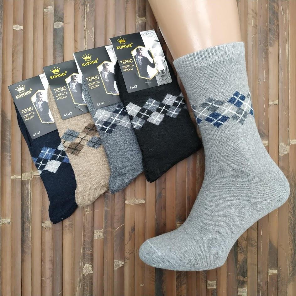 Мужские шерстяные носки (Бабушкины носки) СЕРЫЕ N6R189-1 купите в ... | 944x944