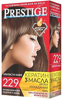 """Крем-краска для волос Vip's Prestige """"229 Золотистый кофе"""""""