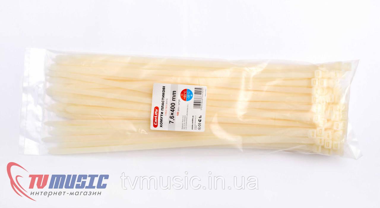 Хомуты пластиковые Carlife 7,6 x 400 mm (Белые)