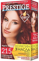 """Крем-краска для волос Vip's Prestige """"215 Медно-красный"""""""