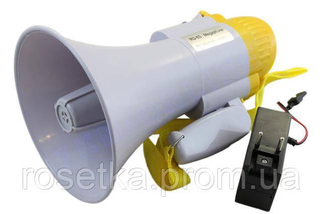 Громкоговоритель рупор – Мегафон RD-8S