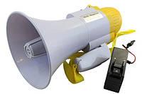 Громкоговоритель рупор – Мегафон RD-8S, фото 1