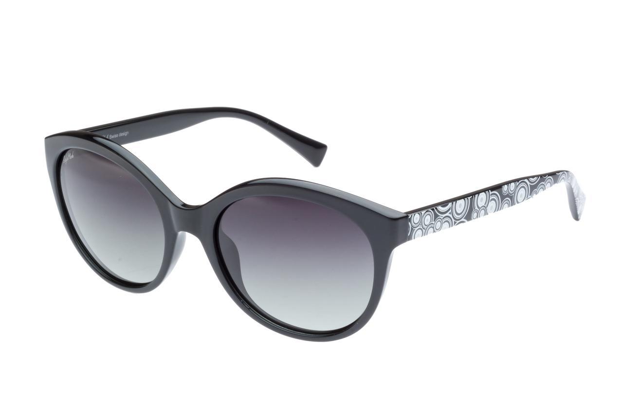 Солнцезащитные очки StyleMark модель L2501A