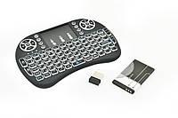 Клавиатура беспроводная русская с подсветкой Rii mini i8 2.4G Черный R0091, КОД: 669934