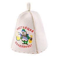 Банная шапка Luxyart Настоящий полковник Белый LA-143, КОД: 1101472