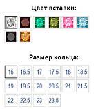 Кольцо из серебра с золотыми вставками,, фото 3