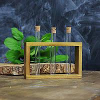 Пробирки на деревянной подставке 3 шт. 17,5х4х16,5 см. ореховый