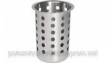 Подставка-стакан для столовых приборов d-97 мм, h-137 мм, APS