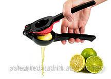 Пресс для лайма/лимона 21х7 см, h-5 см, APS