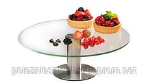 Блюдо для десерта на ножке d 30 см, h 11 см, нержавеющая сталь с зеркальной отделкой, APS