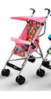 Детская прогулочная коляска трость Sigma S-A-1 Розовая