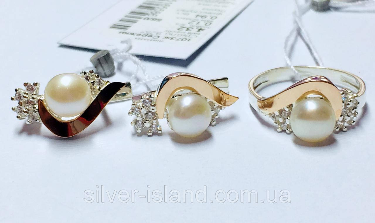 Срібний набір з білим золотом і перлами Розалі