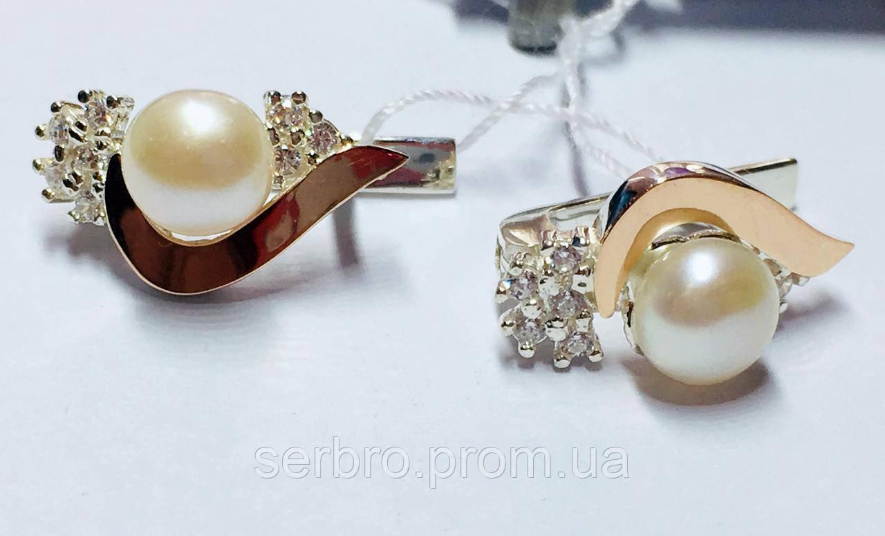 Срібні сережки з золотом і перлами Розалі