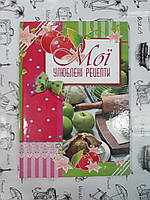 Книга для кулинарных рецептов А5, 80 листов ТП-29, Аркуш