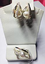 Набор  с золотом в серебре и белым жемчугом Жаклин