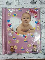 Фотоальбом детский  А4 формат Baby розовый , магнитные листы , 20 листов