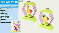 Музыкальная развивающая игрушка птичка 229-6/229-4C на подставке, 2 вида, в коробке 12,5*5,5*16см