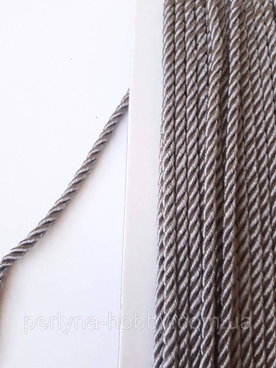 Шнур текстильный декоративный,  шелковистый.  Сірий. Діаметр 3,5 мм.  Моток 9.5-10 метрів. Туреччина