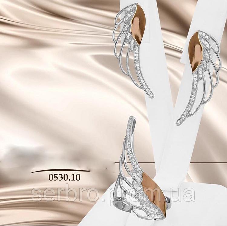 Гарнитур серебро с золотом и фианитами Крыло
