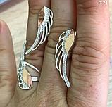 Гарнитур серебро с золотом и фианитами Крыло, фото 4