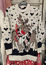 Вязаный свитер с оленями для девочек 6-11 лет Обнимашки кремовый, фото 2