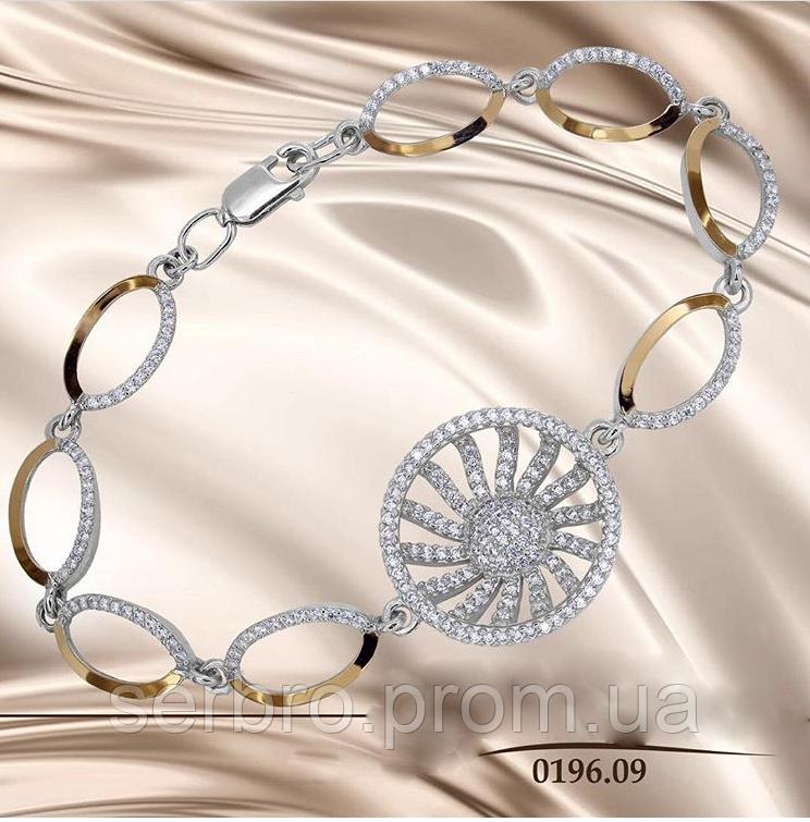 Браслет в серебре с золотом и цирконами Сания