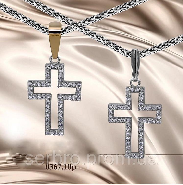 Срібний родированный хрестик з білими цирконами Лука