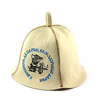 Банная шапка Luxyart С веником да паром, Вам здоровье даром Белый LA-345, КОД: 1101661
