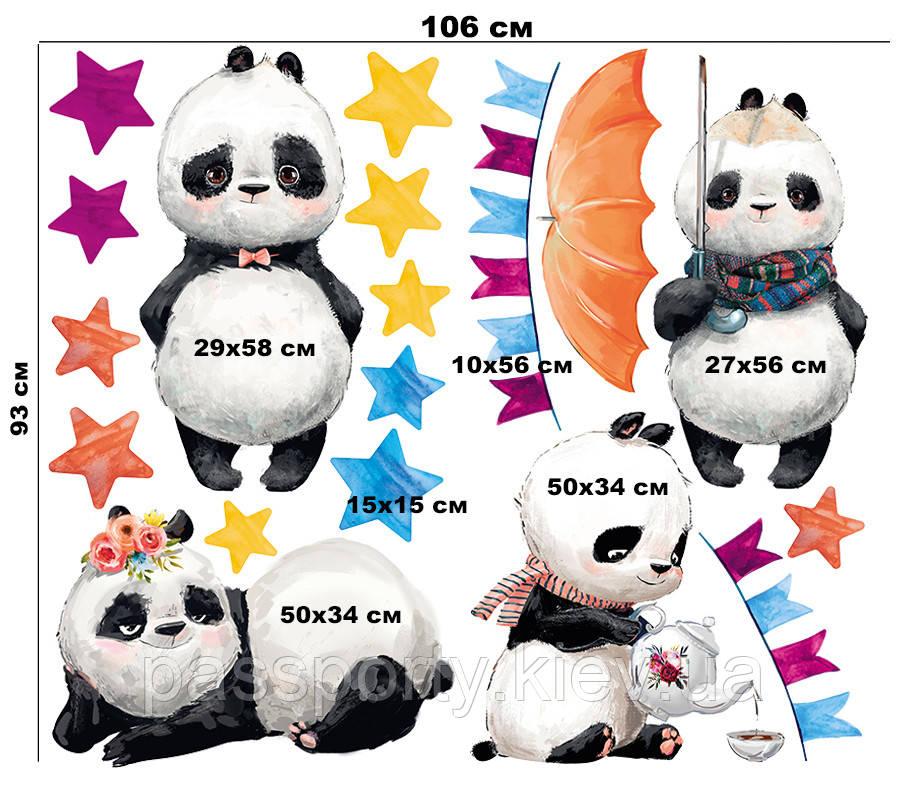 Интерьерные наклейки в детскую Панды
