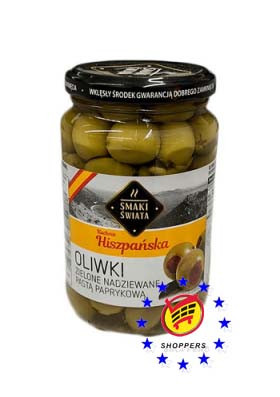 Оливки зеленые без косточки 340г