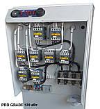 Котел електричний підлоговий ТМ NEON серії PRO Grade 150 кВт/380в. Магнітний пускач, фото 4