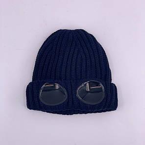Зимняя мужская шапка синего цвета с очками, фото 2