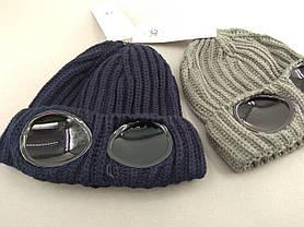 Зимняя мужская шапка синего цвета с очками, фото 3