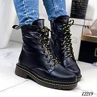 Женские черные зимние  кожаные натуральные высокие ботинки  в стиле Dr. Martens на меху 36 размер