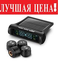 АКЦИЯ! Система контроля давления и температуры в шинах VISTURE TPMS с внешними датчиками и солнечной панелью