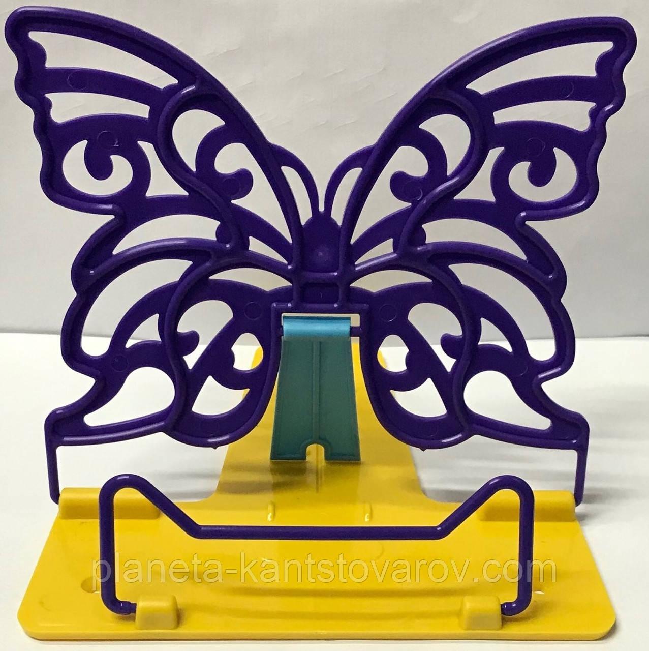 """Подставка для книг пластиковая """"Бабочка"""""""