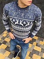 Мужской шерстяной свитер с оленями + новогодняя шапка в подарок